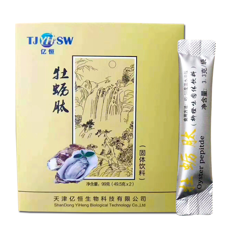 亿恒牡蛎肽粉固体饮料多少钱价格【天津
